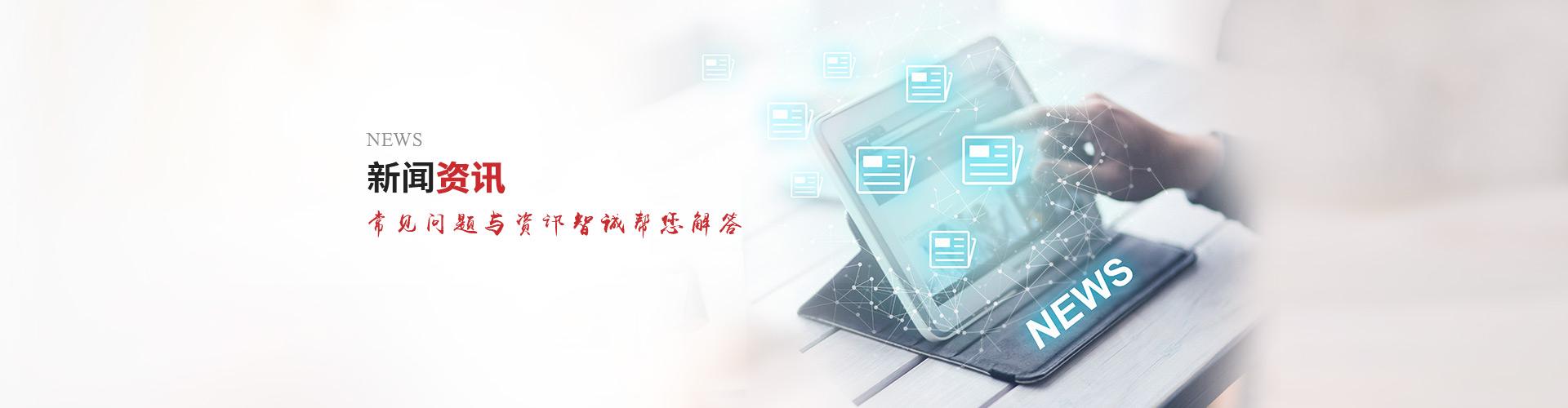 了解香港公司注册流程