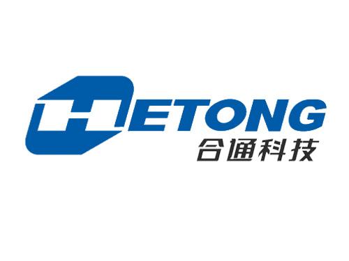 广东合通建业科技-商标注册服务