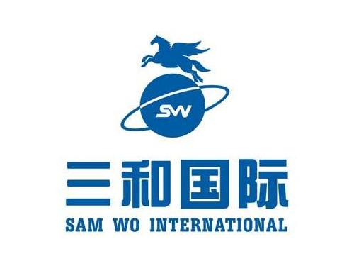 深圳三和国际-代理记账服务