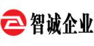 广东智诚企业管理咨询有限公司